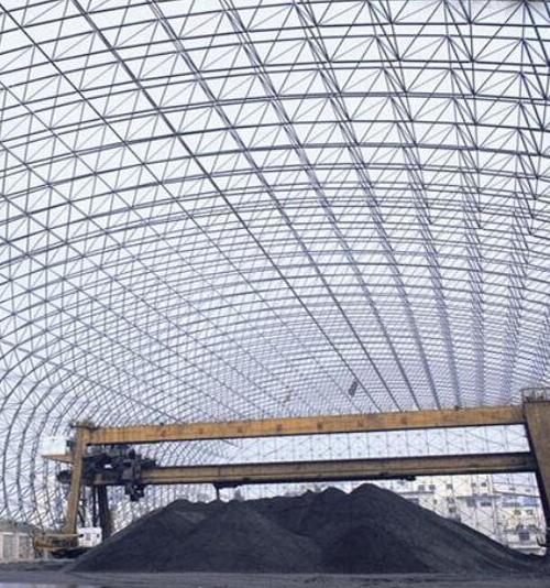 钢结构煤棚